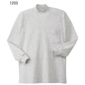 1203ko スムースハイネックシャツ 小倉屋(kokuraya)Tシャツ・ニットメーカーカタログより50%OFFM〜4L 綿100%|sss-uniform