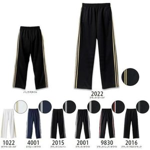 1795-01 7.0オンスジャージロングパンツ (United Athle) メーカーカタログより40%OFF XS〜XL ポリエステル100% sss-uniform