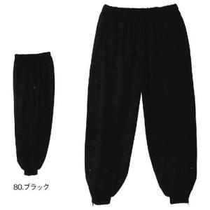 1919ko ヒップホップパンツ 小倉屋(kokuraya)作業服・作業着メーカーカタログより50%OFF3S〜6L ポリエステル100%|sss-uniform