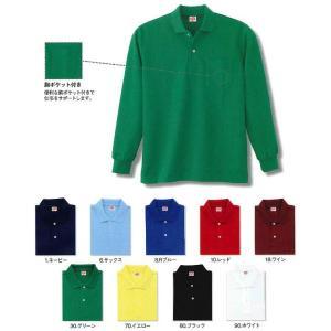 200ko ヘビーウェイト半袖ポロシャツ(ポケット付き) 小倉屋(kokuraya) ポロシャツ・ニットメーカーカタログより50%OFFSS〜5L|sss-uniform