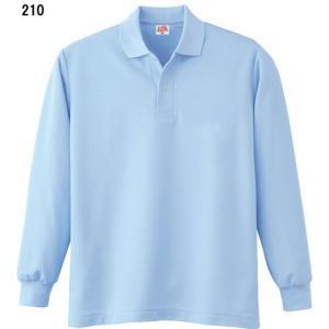 210ko ヘビーウェイト半袖ポロシャツ(ポケットなし) 小倉屋(kokuraya) ポロシャツ・ニットメーカーカタログより50%OFFSS〜5L|sss-uniform