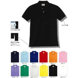 240ko 半袖ポロシャツ 小倉屋(kokuraya)ポロシャツ・ニットメーカーカタログより50%OFFS〜O(4L )綿100%無くなり次第終了|sss-uniform