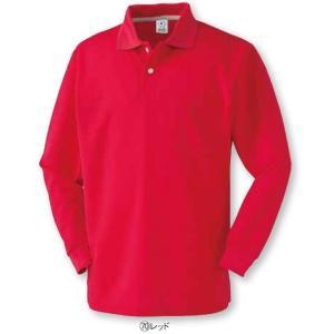 25446 長袖ポロシャツ (クロダルマKURODARUMA) メーカーカタログより55%OFF SS〜5L ポリエステル100%|sss-uniform