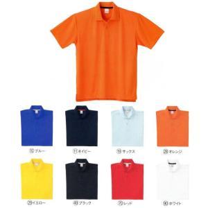 26415 春夏用半袖ポロシャツ(胸ポケット無) クロダルマ(kurodaruma) Tシャツ・ニットメーカーカタログより55%OFF SS〜5L|sss-uniform