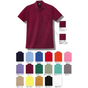 272ko 半袖ポロシャツ 小倉屋(kokuraya) ポロシャツ・ニットメーカーカタログより50%OFFSS〜6L ポリエステル65%・綿35%|sss-uniform