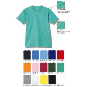 3021ko 半袖Tシャツ 小倉屋(kokuraya) Tシャツ・ニットメーカーカタログより50%OFFS〜5L 綿100%|sss-uniform