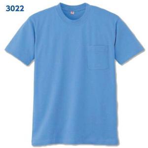 3022ko 半袖Tシャツ(ポケット付き) 小倉屋(kokuraya) Tシャツ・ニットメーカーカタログより50%OFFS〜5L 綿100%|sss-uniform
