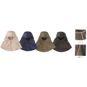3219 溶接帽(ツバ・たれ有) 藤和(topshaleton)作業着・作業服メーカーカタログより50%OFF 綿100%|sss-uniform