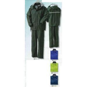 3400 秋冬用匠 TAKUMI クロダルマ (kurodaruma)レインスーツメーカーカタログより55%OFF+社名刺繍無料S〜5L ナイロン|sss-uniform