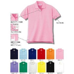 340 レディース半袖ポロシャツ 小倉屋(kokuraya)ポロシャツ・ニットメーカーカタログより50%OFFS〜O(4L)綿100%無くなり次第|sss-uniform