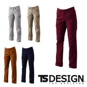 35141 ハイブリッドコットンレディースカーゴパンツ TS DESIGN TSデザイン 藤和 レディースパンツ 作業着・作業服 特別価格 S〜5|sss-uniform