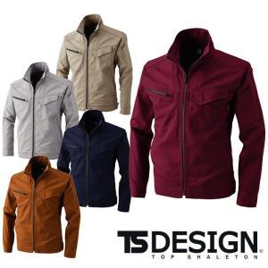 3516 ハイブリッドコットンジャケット TS DESIGN TSデザイン 藤和 作業着・作業服 レディースシルエット メーカーカタログより55%|sss-uniform