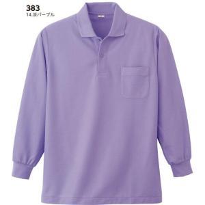 383ko 長袖ポロシャツ 小倉屋(kokuraya) ポロシャツ・ニットメーカーカタログより50%OFFSS〜6L ポリエステル65%・綿35%|sss-uniform