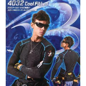4032 クールフィッテッド(夏用コンプレッション) クロカメ被服(BURTLEバートルWORKBOX)メール便送料無料最大1個まで コンプレッシ sss-uniform