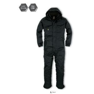 5900 ハードジェルワンピース (EVENRINERイーブンリバー) メーカーカタログより50%OFF+社名刺繍無料 M〜3L ポリエステル10|sss-uniform