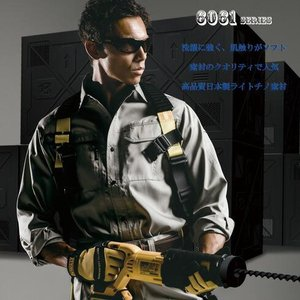 6066 春夏用ツータックカーゴパンツ クロカメ被服(BURTLEバートル・旧WORKBOX) 作業着・作業服メーカーカタログより53%OFF 7|sss-uniform