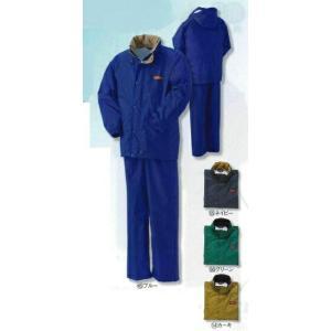 7200 秋冬用エントラント レインスーツ クロダルマ (kurodaruma)レインスーツメーカーカタログより55%OFF+社名刺繍無料M〜4L|sss-uniform