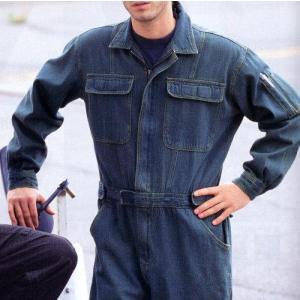 7900 デニム長袖ツナギ服 桑和(SOWA)つなぎ服メーカーカタログより55%OFF・メーカーカタログより55%OFF・55%OFF S〜6L|sss-uniform