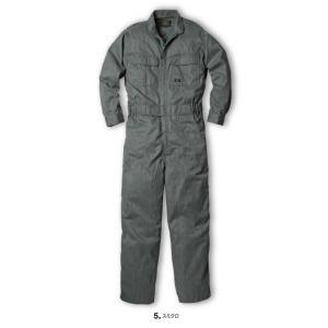 8100 カバーオール (EVENRINERイーブンリバー) メーカーカタログより50%OFF+社名刺繍無料 M〜4L ポリエステル65%・綿35|sss-uniform