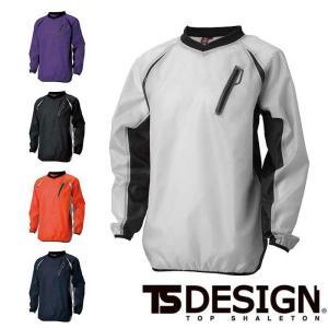 84335 秋冬用ウインドブレーカーシャツ 藤和 (TSDESIGN)作業服・作業着メーカーカタログより50%OFF+社名刺繍無料M〜4L ポリエ|sss-uniform