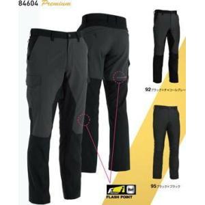 84604 ハイブリッドサマーメンズカーゴパンツ TS DESIGN TSデザイン 藤和 作業着・作業服 メーカーカタログより55%OFF M〜6|sss-uniform