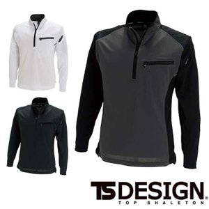 846305 ワークニットロングシャツ TS DESIGN TSデザイン 藤和 作業着・作業服 レディースシルエット メーカーカタログより55%O|sss-uniform