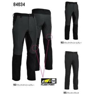 84634 ハイブリッドストレッチメンズパンツ TS DESIGN TSデザイン 藤和 作業着・作業服 メーカーカタログより55%OFF M〜6L|sss-uniform
