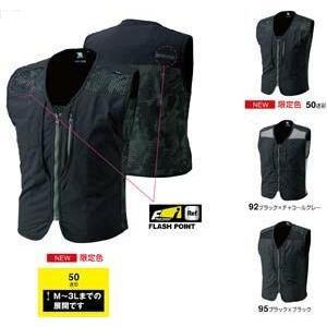 84638 ストレッチタフワークベスト TS DESIGN TSデザイン 藤和 作業着・作業服 レディースシルエット メーカーカタログより55%O|sss-uniform
