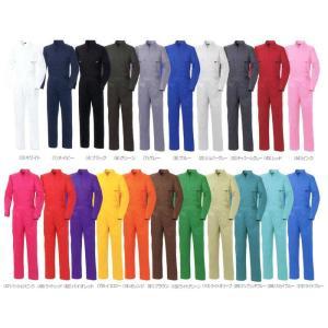 9000 長袖ツナギ服 桑和(SOWA)つなぎ服・オーバーオール・ツナギ SS〜6L 綿100%|sss-uniform|02