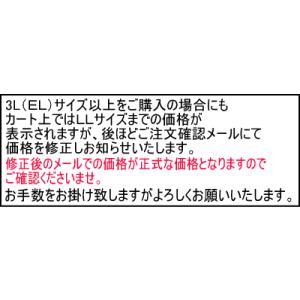 9000 長袖ツナギ服 桑和(SOWA)つなぎ服・オーバーオール・ツナギ SS〜6L 綿100%|sss-uniform|04
