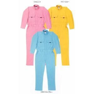 9003 パステルカラー長袖ツナギ服 最安値挑戦価格+社名刺繍無料桑和(SOWA)つなぎ服・オーバーオール・ツナギ SS〜6L 綿100%|sss-uniform
