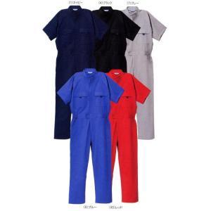 9007 半袖ツナギ服 桑和(SOWA)つなぎ服メーカーカタログより55%OFF+社名刺繍無料 S〜6L 綿100%|sss-uniform