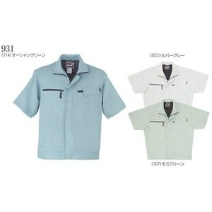 931 春夏用半袖ブルゾン 桑和(SOWA)作業着・作業服卸価格+社名刺繍無料 M〜6L ポリエステル80%・綿20%裏綿|sss-uniform