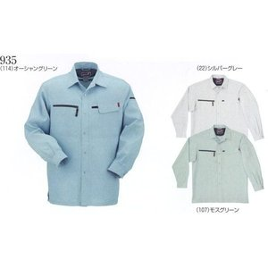 935 春夏用長袖シャツ 桑和(SOWA)作業着・作業服卸価格+社名刺繍無料 M〜6L ポリエステル80%・綿20%裏綿|sss-uniform
