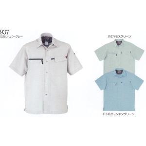 937 春夏用半袖シャツ 桑和(SOWA)作業着・作業服卸価格+社名刺繍無料 M〜6L ポリエステル80%・綿20%裏綿|sss-uniform