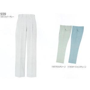 939 春夏用ツータックスラックス 桑和(SOWA)作業着・作業服卸価格 70〜130 ポリエステル80%・綿20%裏綿|sss-uniform