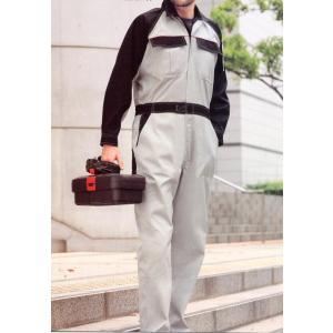 9500 長袖ツナギ服 桑和(SOWA)続服メーカーカタログより55%OFF55%OFF+社名刺繍無料 S〜6L ポリエステル65%・綿35%|sss-uniform