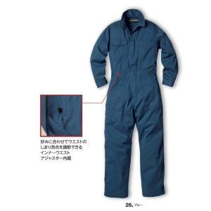 9600 プレミアムバイオカバーオール (EVENRINERイーブンリバー) メーカーカタログより50%OFF+社名刺繍無料 M〜5L 綿100%|sss-uniform
