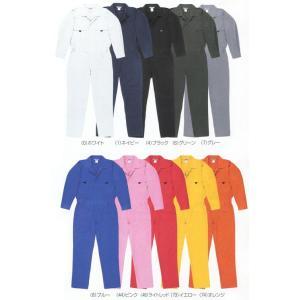 9800 長袖ツナギ服 桑和(SOWA)続服・つなぎ服・エンカン服・オーバーオールメーカーカタログより55%OFF+社名刺繍無料 S〜3L 綿10|sss-uniform