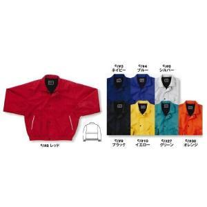 BO30130 秋冬用防寒ブルゾン サンエス(SUN-S)作業服・作業着メーカーカタログより50%OFF+社名刺繍無料S〜4L 表:ナイロン100|sss-uniform
