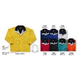 BO30131 秋冬用防寒コート サンエス(SUN-S)作業服・作業着メーカーカタログより50%OFF+社名刺繍無料S〜4L 表:ナイロン100%|sss-uniform