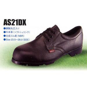 AS21DX 牛本革短靴 AIZEX(アイゼックス)安全靴 23.5〜28.0|sss-uniform