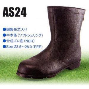 AS24 牛本革半長靴 AIZEX(アイゼックス)安全靴 23.5〜28.0|sss-uniform