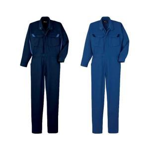 82420 難燃続服(自重堂) メーカーカタログより50%0FFS〜5L 綿55%・アクリル系45%|sss-uniform