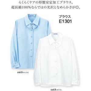E1301 ブラウス 神馬本店(selectstage)事務服・制服メーカーカタログより40%OFF5号〜19号 綿100%|sss-uniform