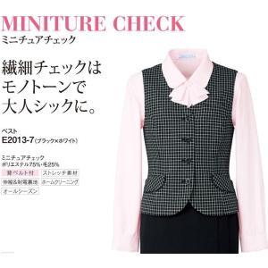 E2013 ベスト 神馬本店(selectstage)事務服・制服メーカーカタログより40%OFF5号〜19号 ポリエステル75%・毛25%|sss-uniform