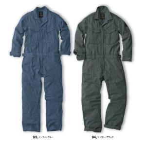 GS-3000 ヒッコリーカバーオール (EVENRINERイーブンリバー) メーカーカタログより50%OFF+社名刺繍無料 M〜5L 綿100%|sss-uniform