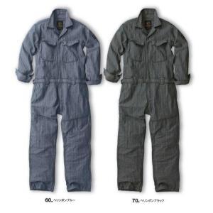 GS-4000 ヘリンボンカバーオール (EVENRINERイーブンリバー) メーカーカタログより50%OFF+社名刺繍無料 M〜4L 綿100%|sss-uniform