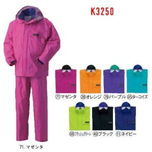 K3250 秋冬用オールマインドスーツ クロダルマ (kurodaruma)レインスーツメーカーカタログより55%OFF+社名刺繍無料S〜5L ナ|sss-uniform