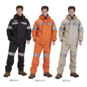 30181 安全防水防寒スーツ ロゴス(LOGOS) 防寒着・防寒服社名刺繍不可 M〜3L 反射テープ付の上下セット|sss-uniform